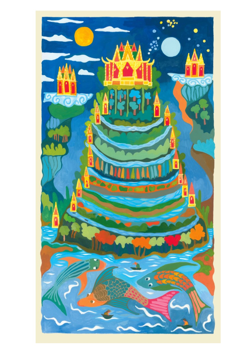 Card of Mythical Mount Meru
