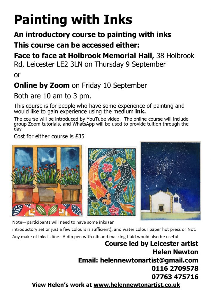 Link to PDF flier for Painting with Inks